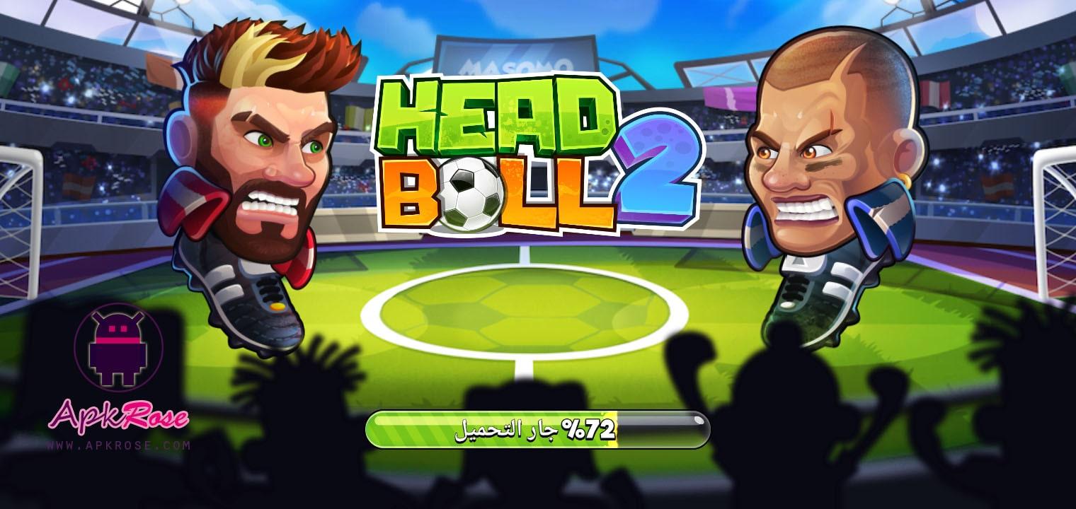 تحميل لعبة head ball